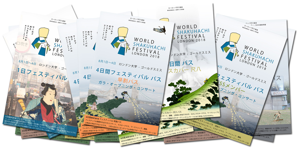 homepage-overview-wsfpasses+gala-japan-1200x600